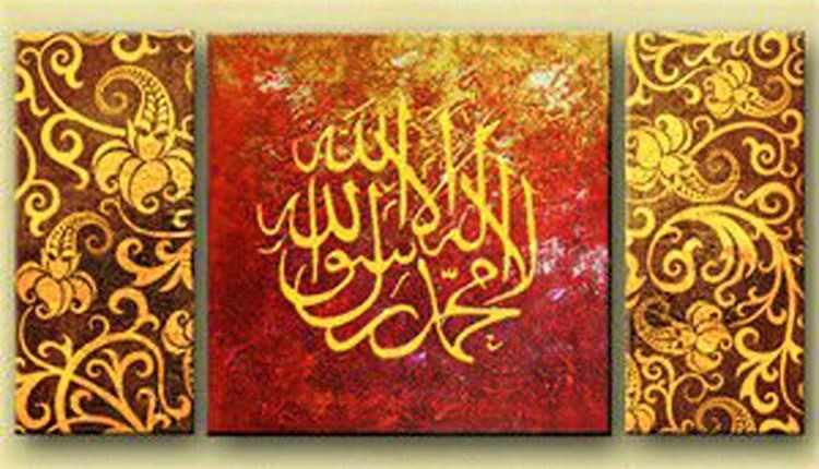 inzaar abu yahya download jab zindagi shuru hogi