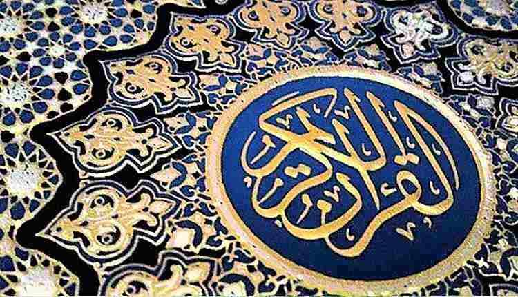 Course Quran ka Matloob Insaan inzaar abu yahya inzar
