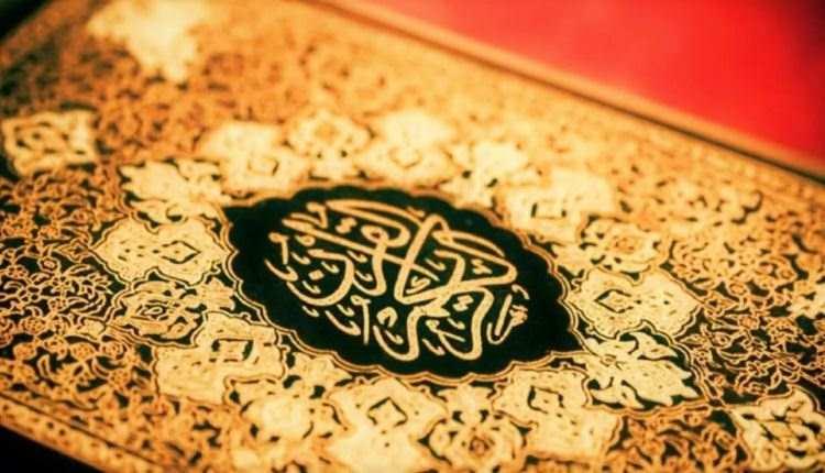 Urdu Translation and Summary of Quran with Abu Yahya Inzaar